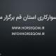کلیپ مسابقه اسب دوانی دهه فجر